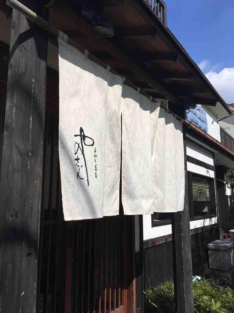 阿佐ヶ谷 手打ち蕎麦 やの志ん ランチ 日本酒 予約