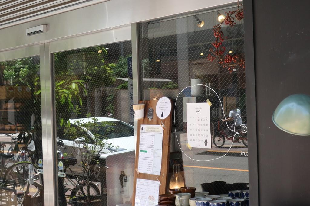三鷹 カフェ 一人 おすすめ モリスケ+横森珈琲