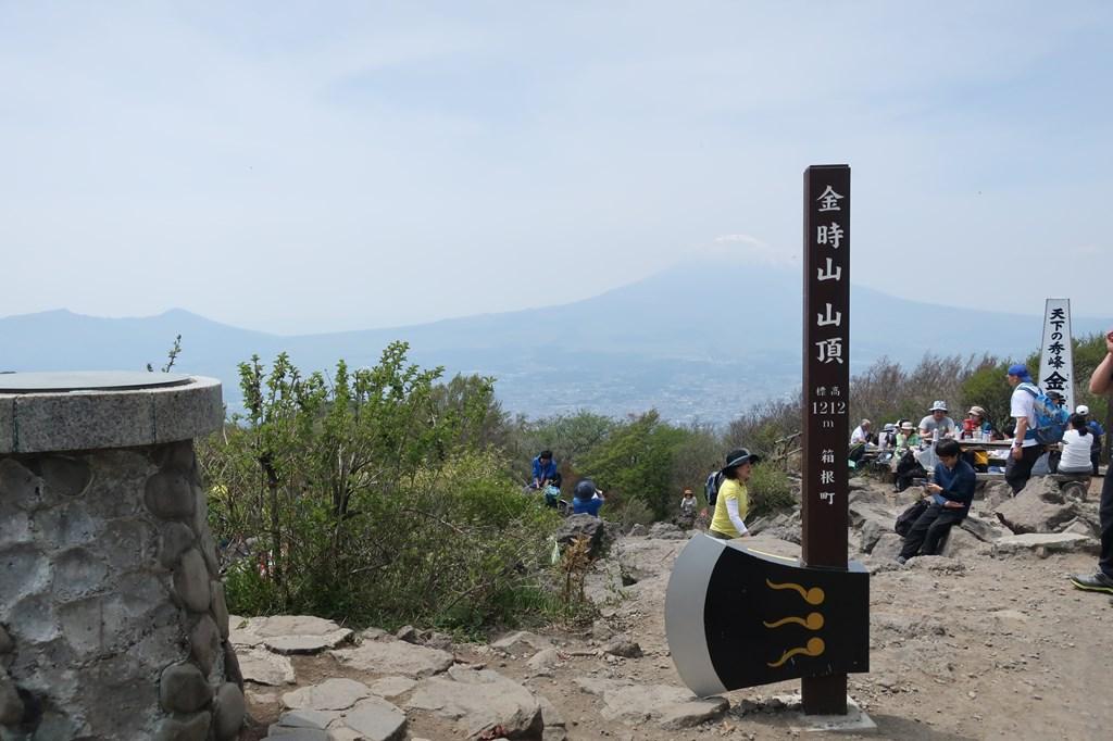 新宿 金時山 登山