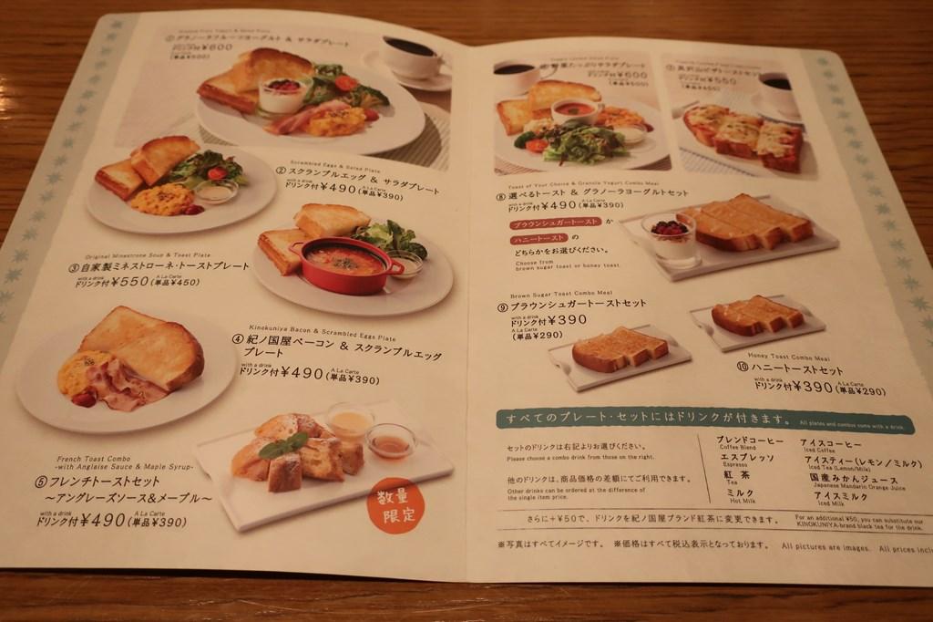 KINOKUNIYA vino kitchen