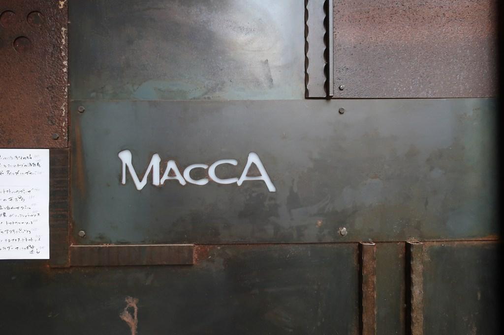 三鷹 MACA マッカ ランチ デリバリー三鷹 テイクアウト