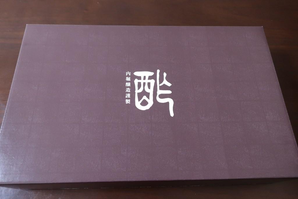 KDDI(9433)株主優待 カタログギフト商品が到着