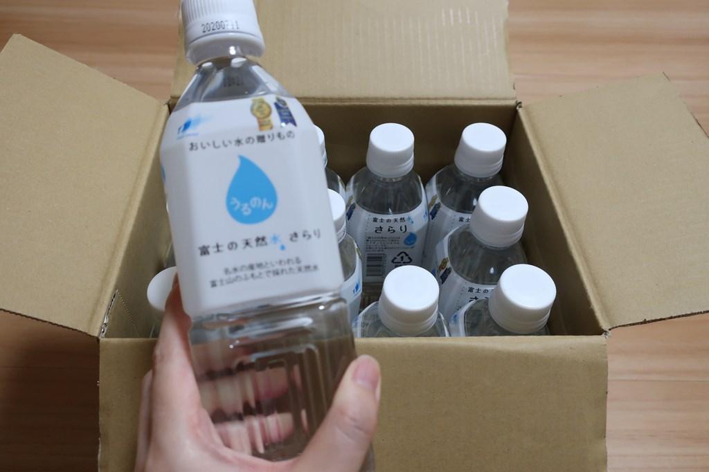 TOKAI 株主優待