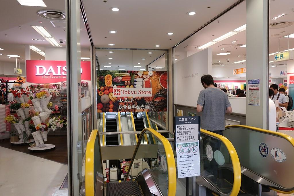 三鷹 スーパー
