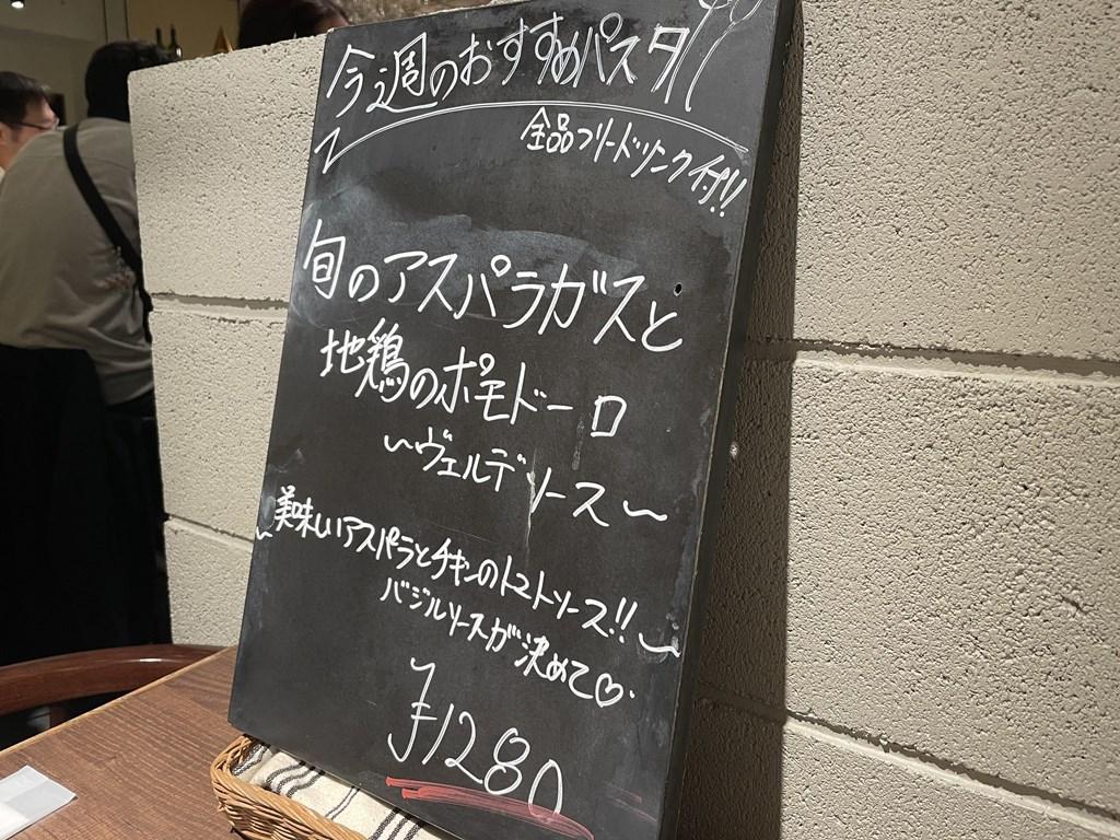 とれたてキッチン 三鷹 ランチ パスタ TORETATE kitchen(トレタテキッチン)とれたて食堂3号店