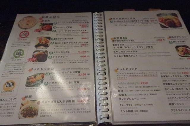 三鷹 カレー リトルスターレストラン