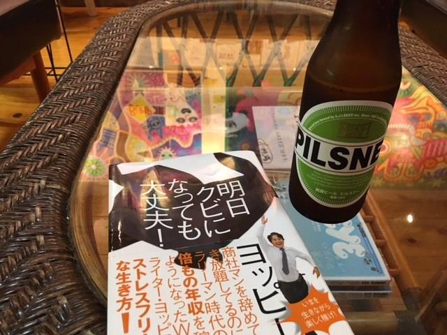 高円寺 小杉湯 タオル アメニティ 朝風呂