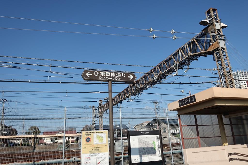 三鷹 電車庫通り 富士山