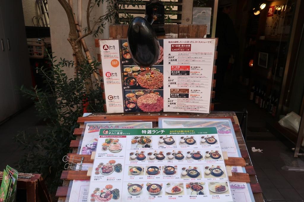 吉祥寺 オムニ食堂 参鶏湯