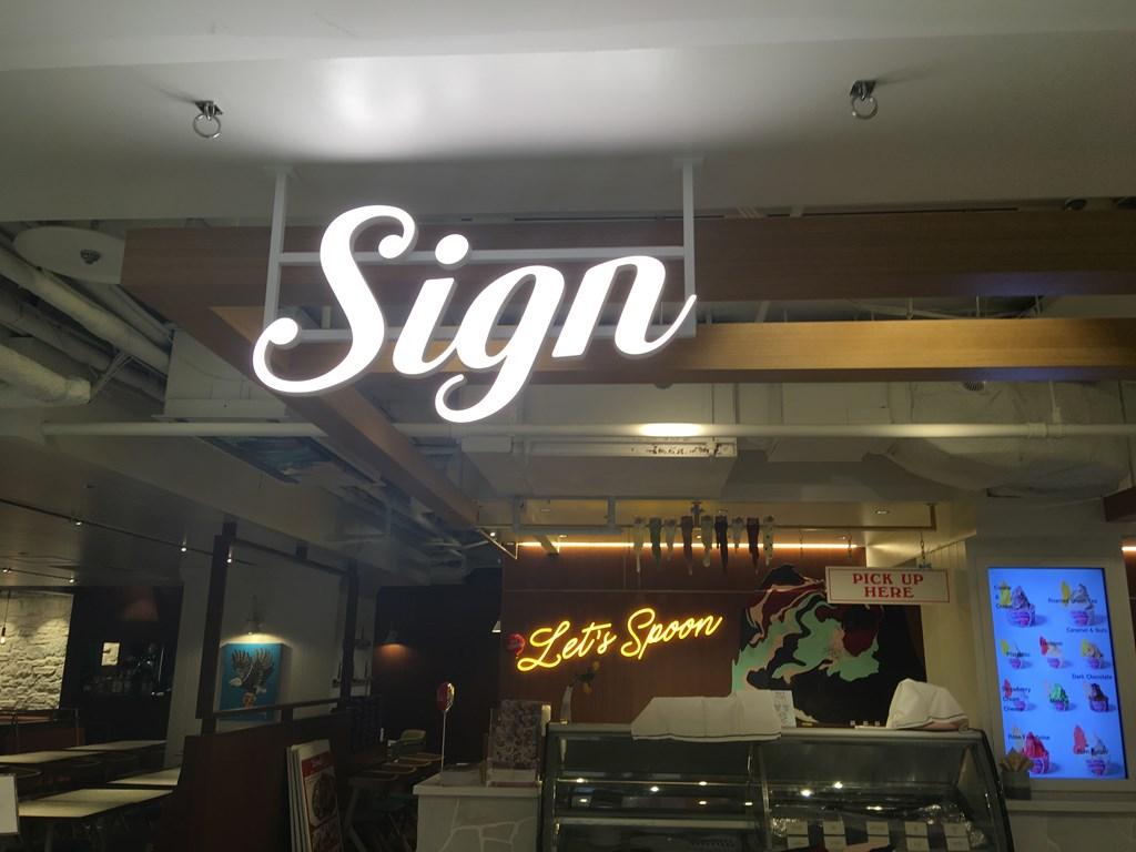 吉祥寺 サイン モーニング アトレ Sign