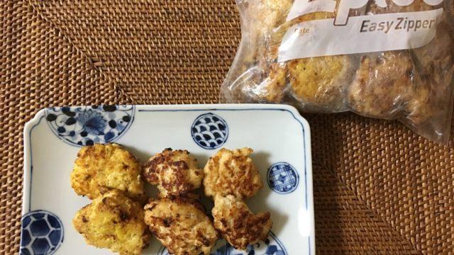 スガさんレシピ チキンナゲット