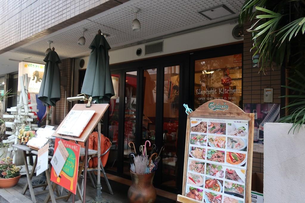 三鷹南口ランチ エレファントキッチン (Elephant Kitchen)