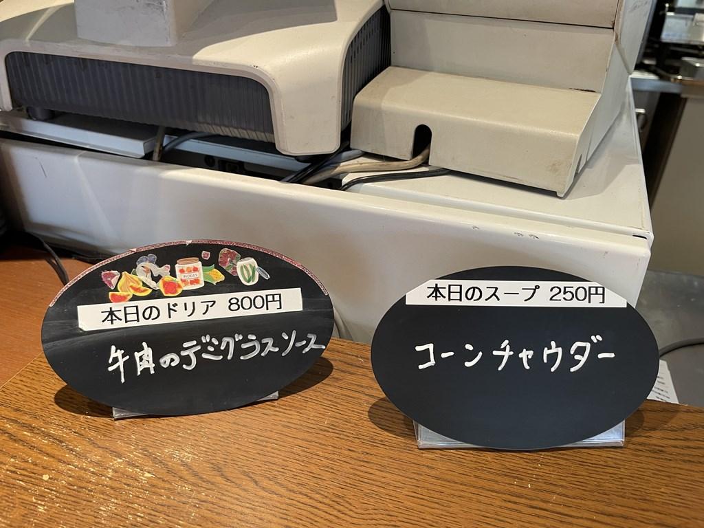 テラスヴェルト 三鷹 三鷹駅北口 モーニング カフェ ペット可 貸切可能 大人数 松屋系列