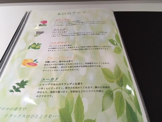 吉祥寺 ヘッドスパ・エステサロン ビー バランス
