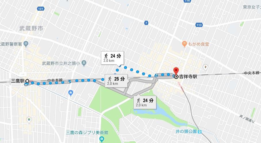 中央総武線 京王線