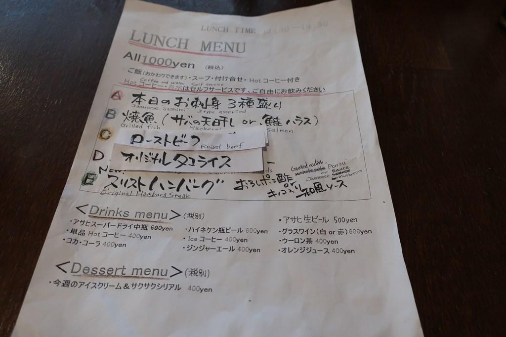 三鷹 さかなcafe 3stories