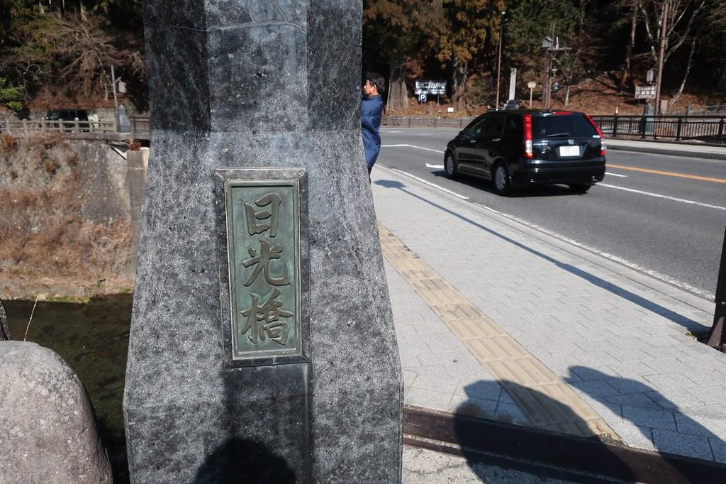 世界遺産 日光東照宮