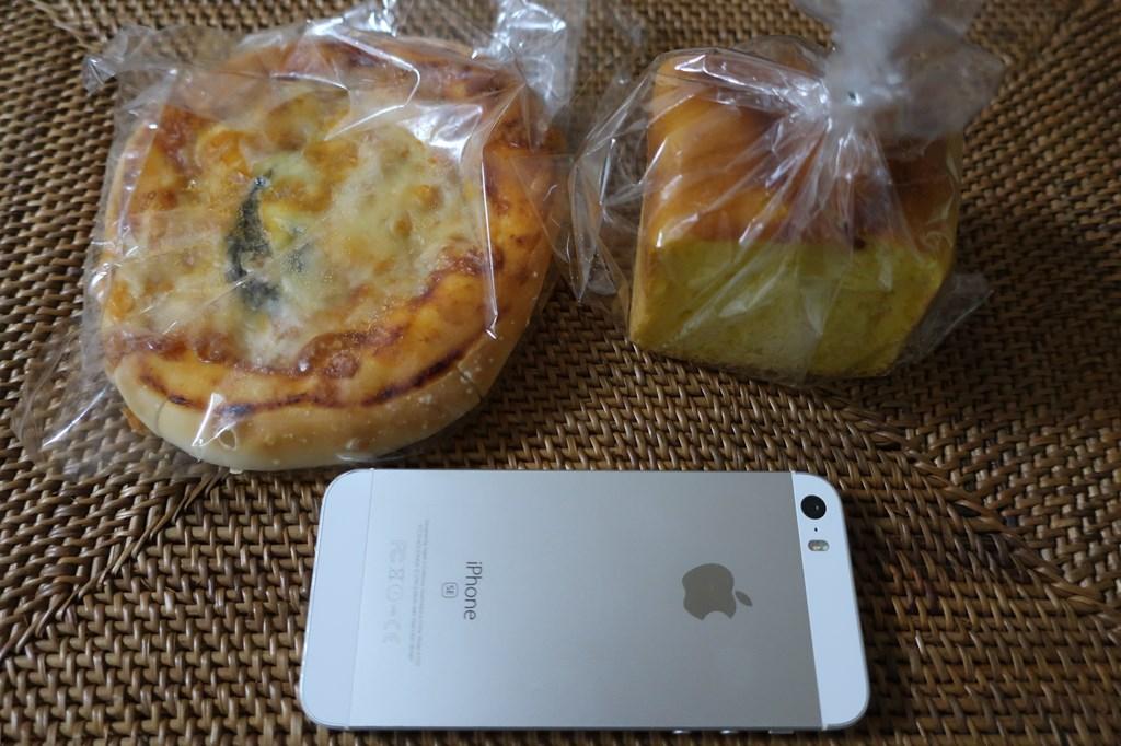 武蔵境 こめひろ 米粉パン