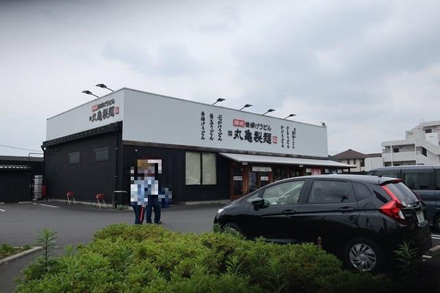 丸亀製麺 武蔵境 駐車場