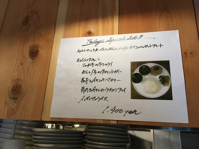 築地スパイス食堂かぶと 吉祥寺 カレー