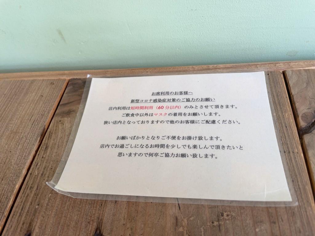 西荻窪 サテン メニュー ユニスタンド 吉祥寺 モーニング 抹茶 saten 抹茶プリン 売り切れ
