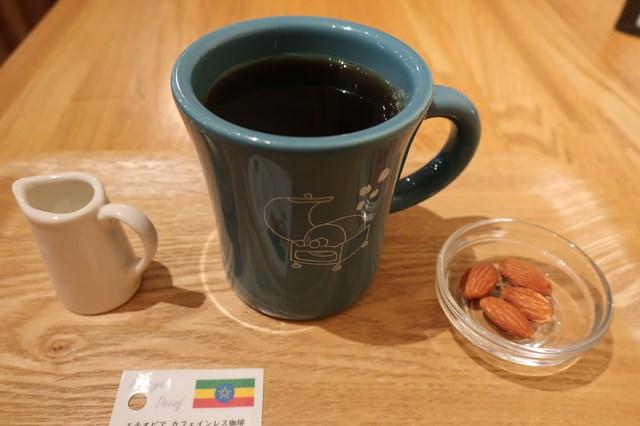 三鷹 カフェ 一人 おすすめ 三鷹 珈琲や ディカフエ