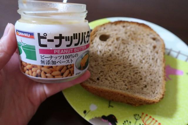 勝間和代 全粒粉パン レシピ ドライイースト ホームベーカリー 全粒粉