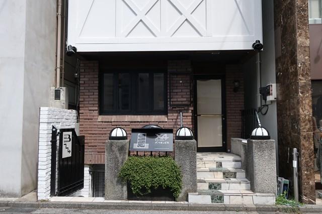 吉祥寺 古本屋 ブックマンション