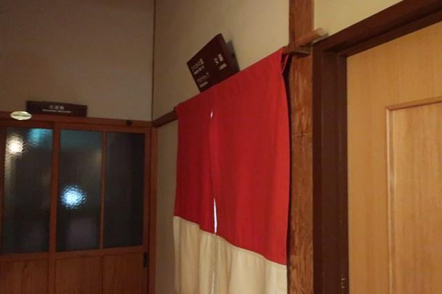 一人旅歓迎 栃木 大黒屋 板室温泉 ブログ 宿泊記 感想 口コミ 雰囲気
