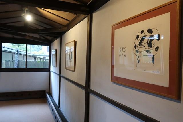 一人旅歓迎 栃木 大黒屋 板室温泉 ブログ 宿泊記 感想 口コミ 雰囲気 GoToトラベル コロナウイルス