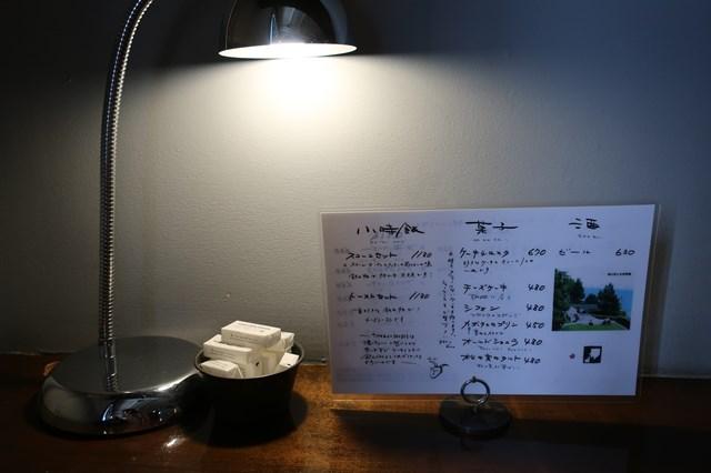 栃木 黒磯 カフェ巡り 雑貨