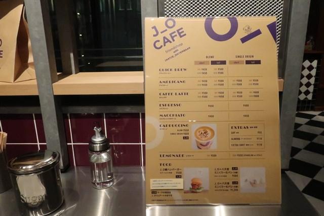 稲垣吾郎 カフェ J_O CAFE 口コミ 感想 銀座ベルビア館