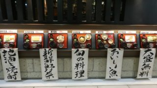 東京駅 モーニング やえす初藤 ビール