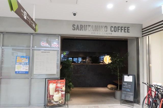 猿田彦珈琲 調布 メニュー カフェインレスコーヒー