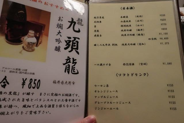 it健保 IT健保 寿司 鮨一新関東ITソフトウェア健康保険組合