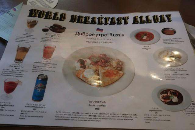 WORLD BREAKFAST ALLDAY(ワールド・ブレックファスト・オールデイ) 吉祥寺 世界の朝ごはんレストラン ワールドブレックファスト吉祥寺