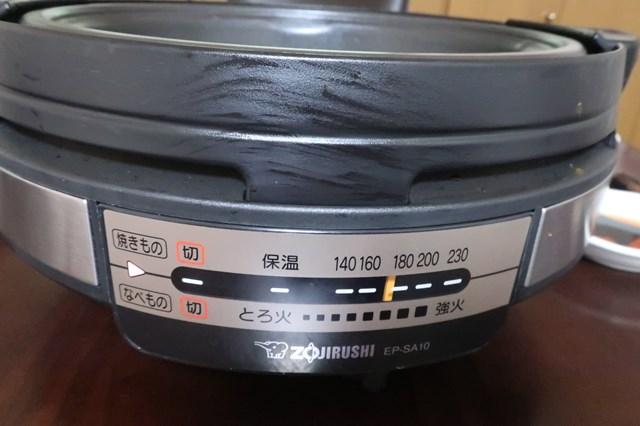 グリル鍋あじまるEP-SA10 コロナ ホットプレート 家電 外出自粛 品薄