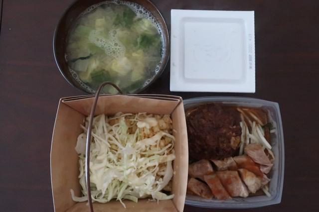 ニクータ テイクアウト 三鷹 お弁当 ランチ