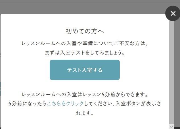 ヨガ ソエル オンラインヨガ オンラインフィットネス 退会 キャンペーンコード イマイチ 感想 無料体験