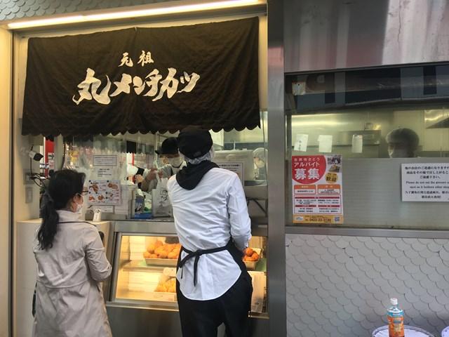吉祥寺 サトウ メンチカツ 冷凍 行列