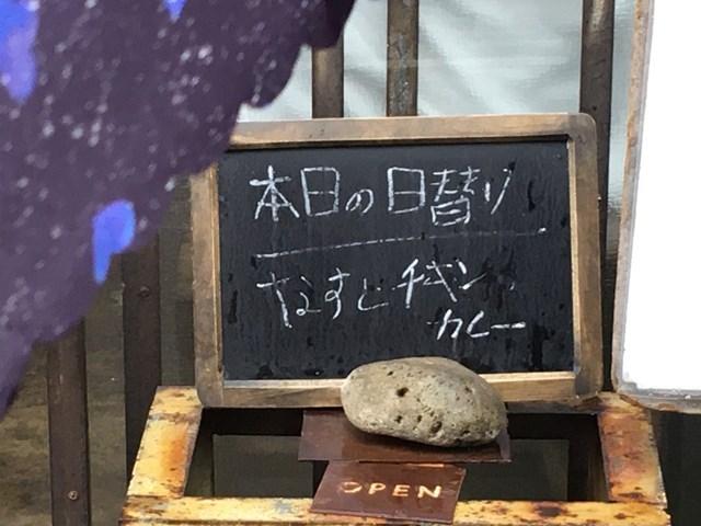 吉祥寺 サロジカフェ テイクアウト 美味しい