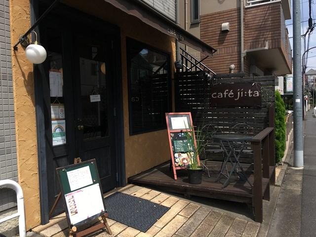 武蔵境 カフェジータ ランチ 落ち着くカフェ 一人カフェ