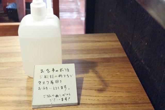 吉祥寺 まめ蔵 カレー アクセス 老舗カレー 3大カレー テイクアウト