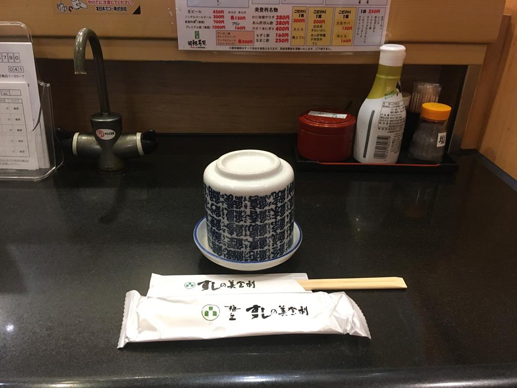 高井戸 美登利寿司 持ち帰り ランチ 回転寿司