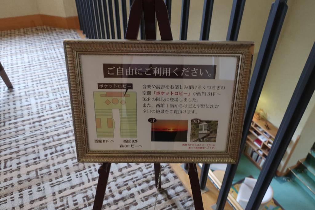 焼津グランドホテル 口コミ オールインクルーシブ ブッフェ gotoトラベル