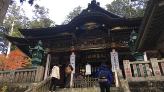 三峰神社 バス アクセス 紅葉
