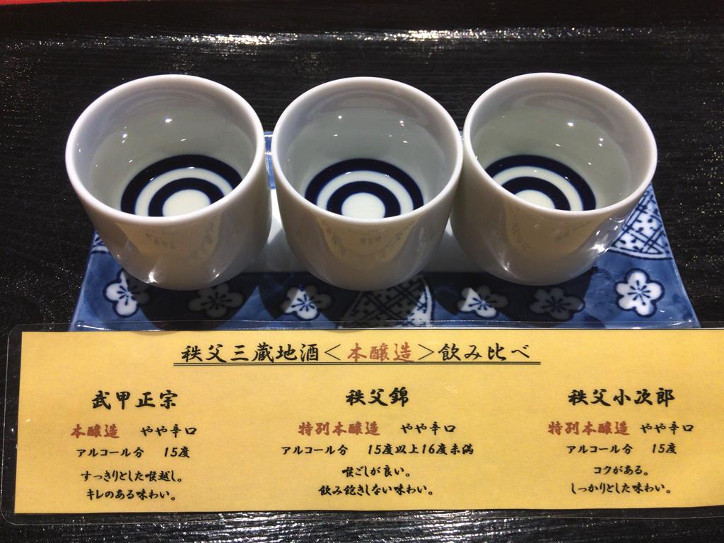 西武秩父駅 温泉 お土産 グルメ 時刻表 フリー切符