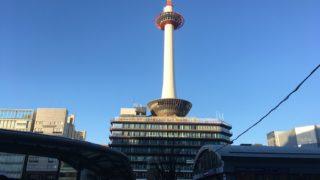 京都駅 早朝 温泉 銭湯 京都タワー