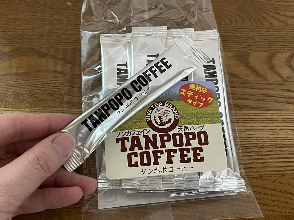 カルディ タンポポコーヒー カフェインレスコーヒー ディカフェ ノンカフェイン カフェインフリー まとめ記事 妊婦
