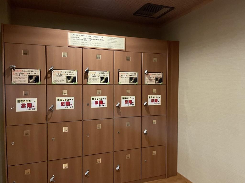 高尾山 温泉 極楽湯 高尾山口駅 混雑 コロナ コインロッカー
